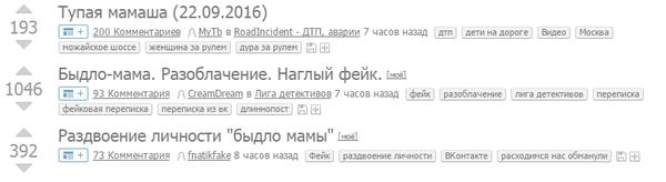 Собрал джек-пот