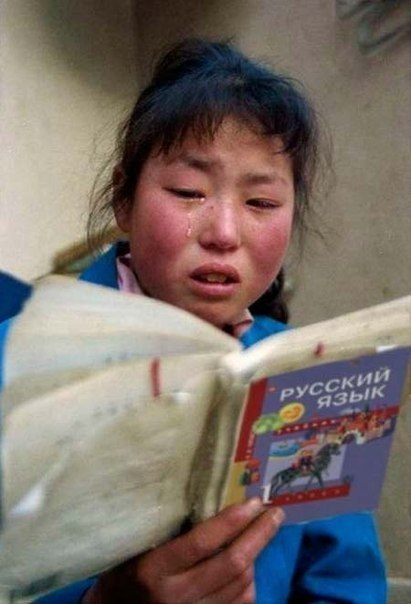 Безысходность в изучении китайского. Китайский язык, Китайцы, Агенты поддержки, ВКонтакте, Русский язык