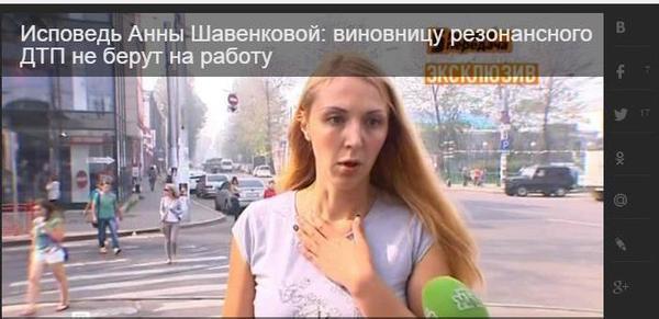 Судебная реформа? Политика, Россия, суд, народ, длиннопост