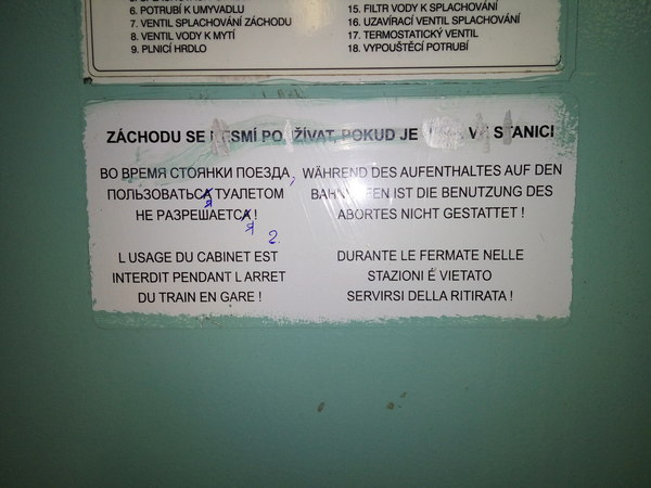 Граммар-наци в чешском поезде