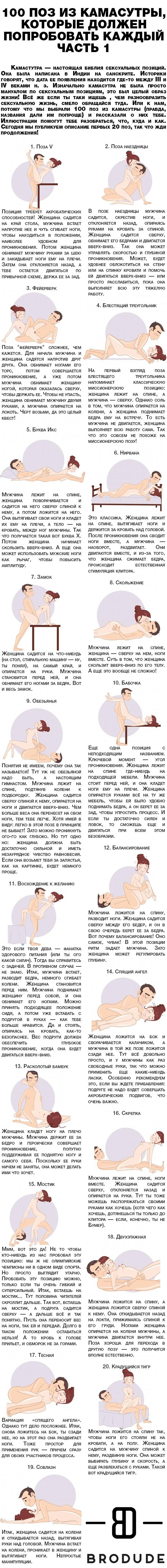 eblya-s-kamasutroy-devki-s-odnoy-siskoy