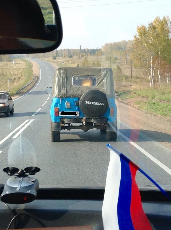 Новая Hondа на дорогах России.