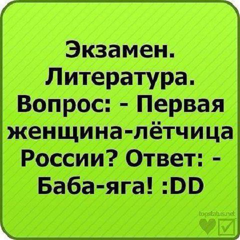 http://cs8.pikabu.ru/post_img/2016/09/29/4/1475125885151048819.jpg