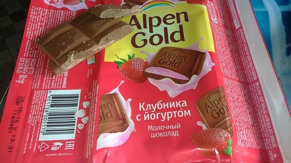 Маркетинг головного мозга Маркетинг, Шоколад