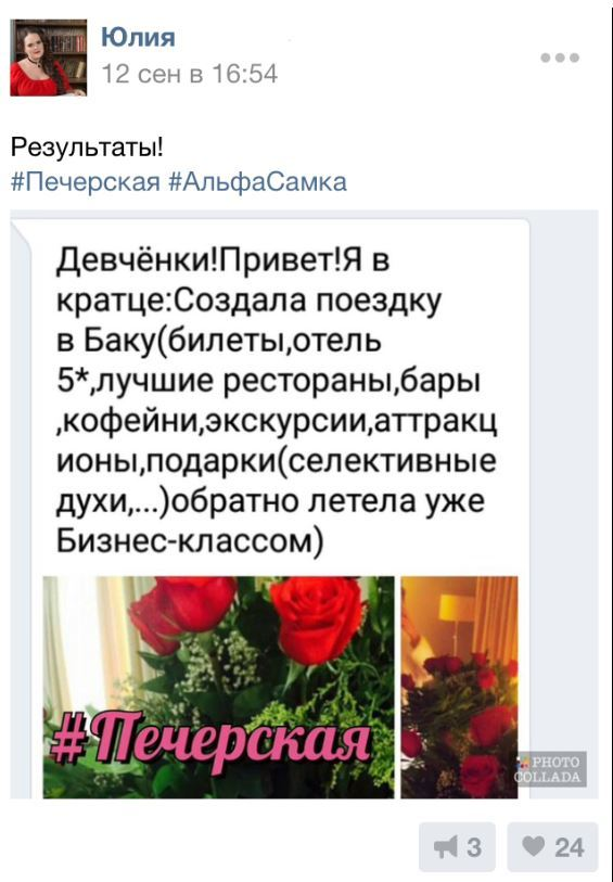 """""""Создала"""" Женский форум, ВКонтакте, Исследователи форумов, Длиннопост"""
