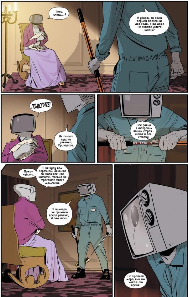 Последние слова Сага, Saga, Комиксы, длиннопост