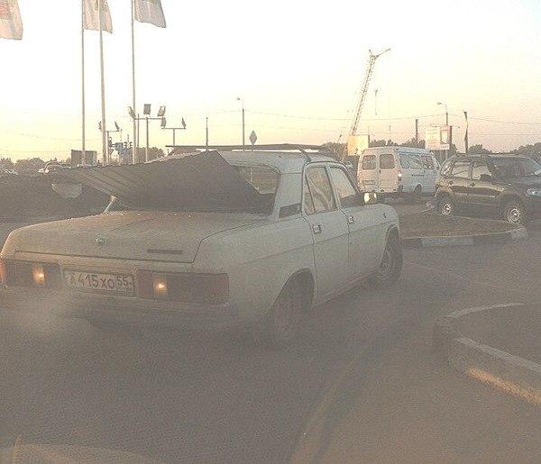 У этого водителя безвыходных ситуаций не бывает, или зачем мне рейлинги на крыше Омск, Волга, странности бытия