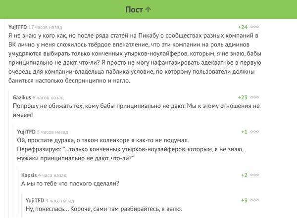 Комментарии Комментарии, LeEco