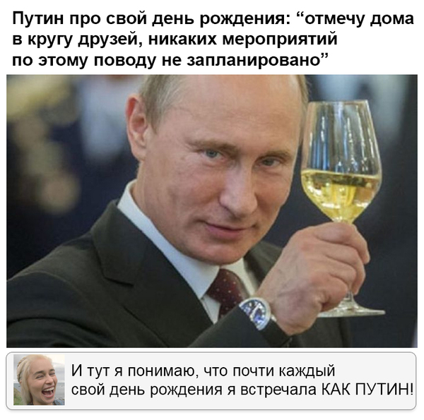 ВЕЛИКИЙ ПОСТ-2018. 19.II-7.IV. Меню на каждый день ...