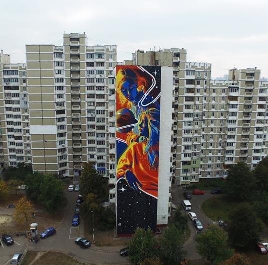 Команда французско-испанских художников Dourone, сделала новый мурал в моем городе.