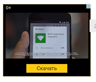 Реклама, ммм.... реклама, реклама на пикабу, яндекс, Яндекс браузер