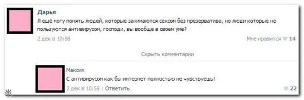 У всех так? ))