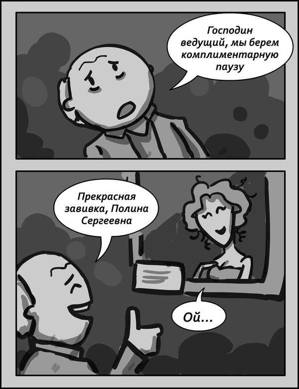 Угадай женский намек My life, Заходи к Ди, Юрий Кутюмов, Комиксы, Юмор, Игры, Намек, Женщина, Длиннопост