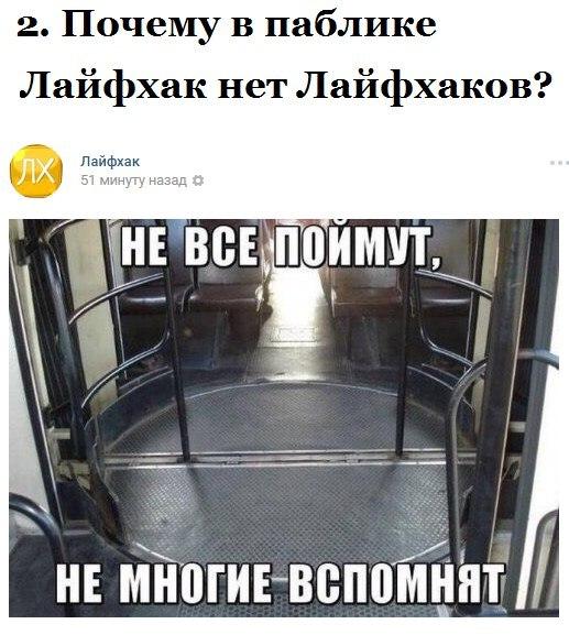 5 вещей на Земле, которые невозможно объяснить земной логикой паблики, ВКонтакте, взято с vk, длиннопост