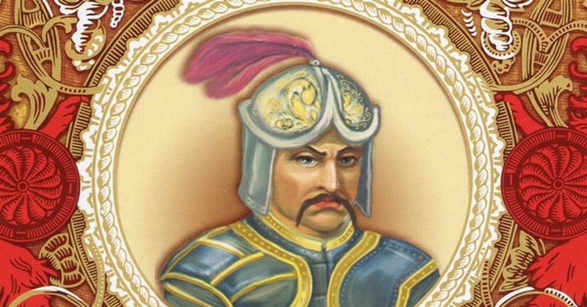 Князь рюрик в картинках