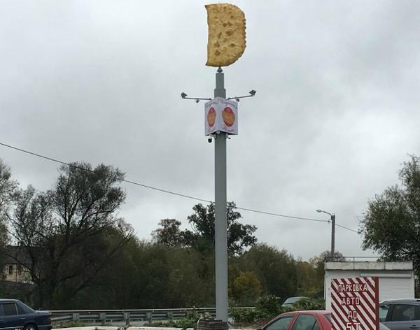 На обочине дороги в Талпаках установили трёхметровый чебурек Реклама, Фастфуд, Всем чебурекам чебурек, Талпаки