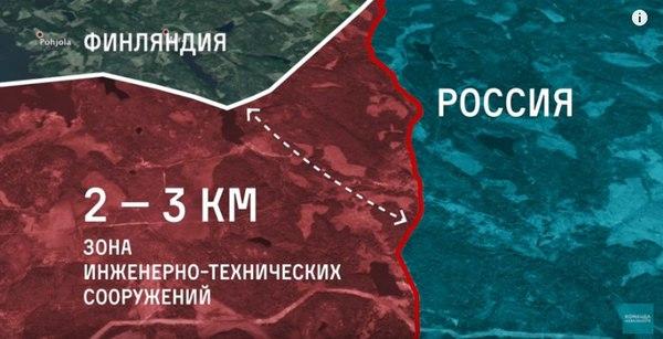 Как навальный нашёл дачу генерала Политика, Алексей Навальный, Разоблачение, Длиннопост, Яндекс карты