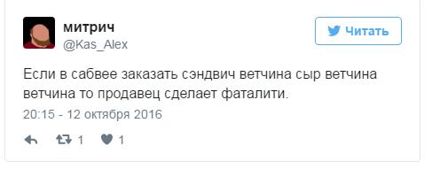kak-nazivaetsya-pizda-v-forme-sendvicha