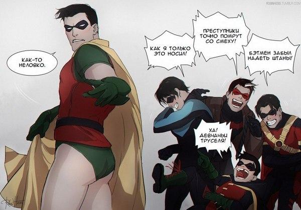 Бэтман в роли Робина Бэтмен, Dc comics, Робин, Red Hood