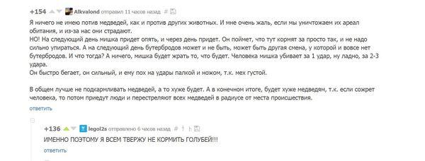 Комментарии) Комментарии, Смешное, Как всегда