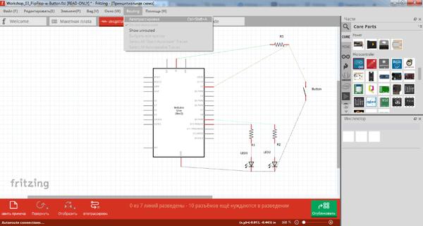 Fritzing - электроника доступна всем! Часть вторая. Arduino, Начинающий, Электроника, Программа, Схема, Длиннопост