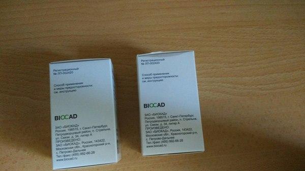 ОТДАМ ДАРОМ лекарства для онкобольных почти на 200 тыщ Онкология, Лекарства, Пермь, Отдам, Рак, Лекарство от рака, Длиннопост, Даром