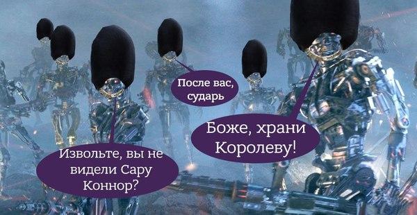 В свете последних событий Новости, Технологии, Будущее, Сара Коннор, Роботы наступают, Лентач