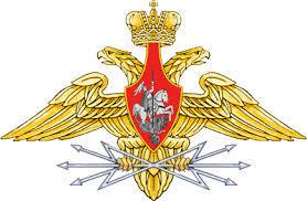 С праздником, коллеги! День военного связиста, армия России
