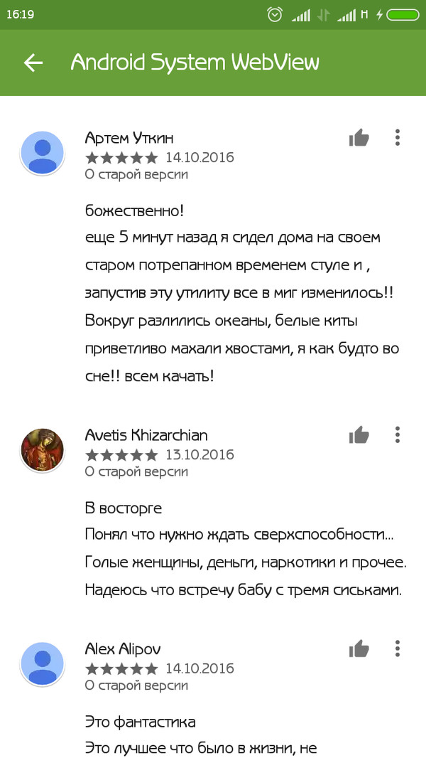 Android system webview Android, Отзыв, Play market, Длиннопост