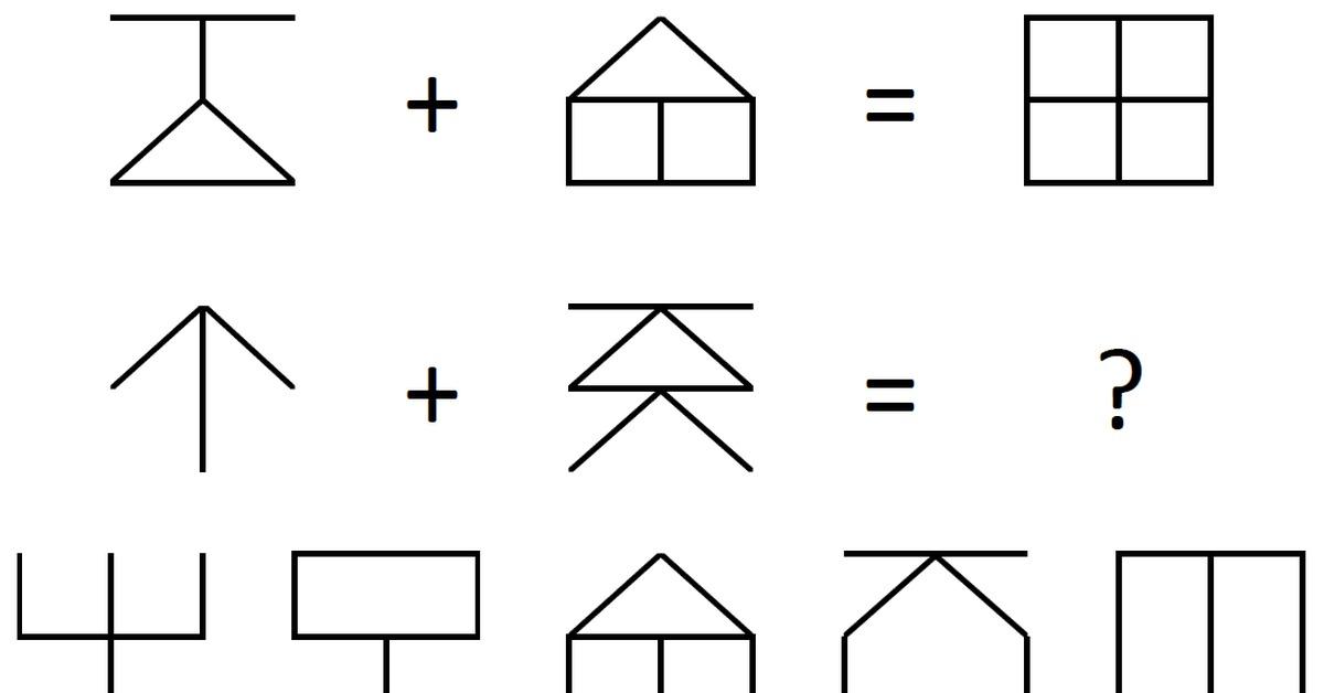 Логические задачи картинки на логику