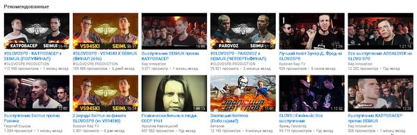 Думаю - совпадение. Рэп, Youtube, Картинки, Совпадение, Юмор