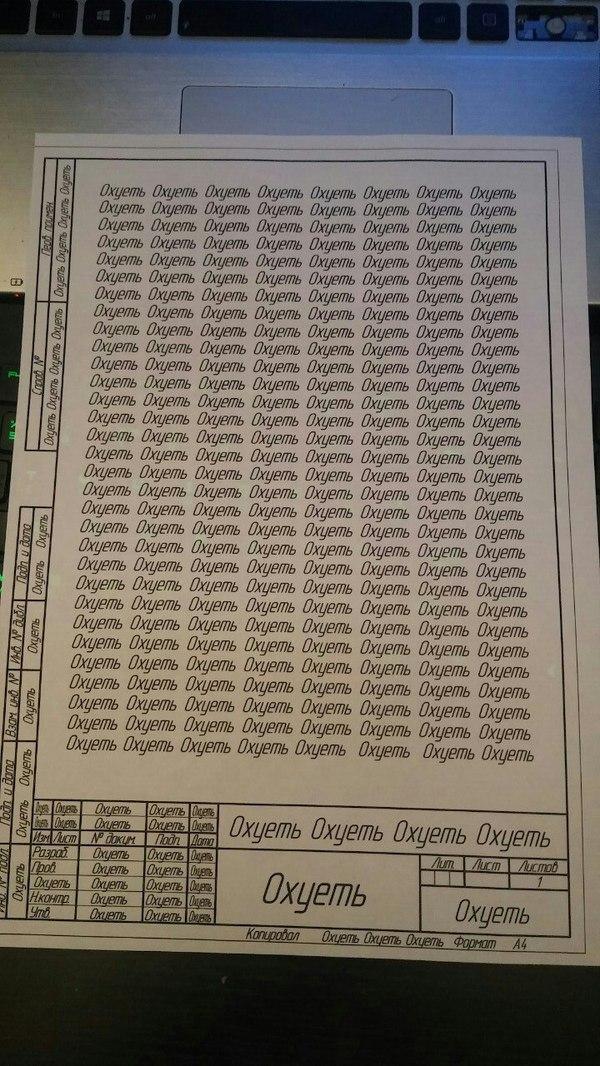 Зачем использовать чертежную программу по ее назначению?