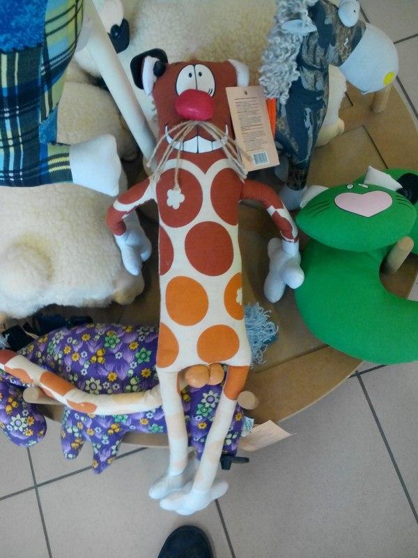 Вот такую прелесть нашел в супермаркете Кот, Яйца, Днепродзержинск, Моё
