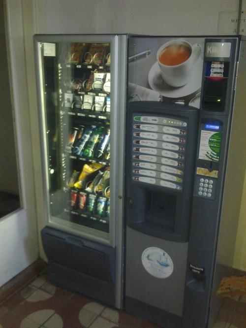 Сеть кофейных автоматов