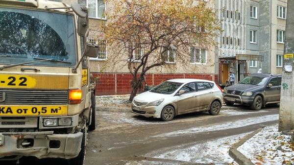 Умом Россию не понять Россия, Логика, Челябинская суровость, Челябинск