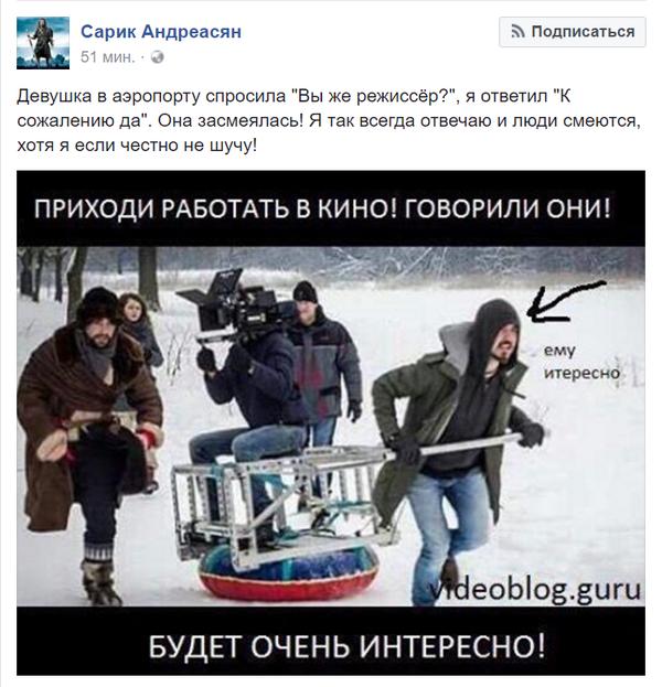 Сарик в аэропорту! Сарик Андреасян, Россия, Америка, Великий Режиссёр, не шутка