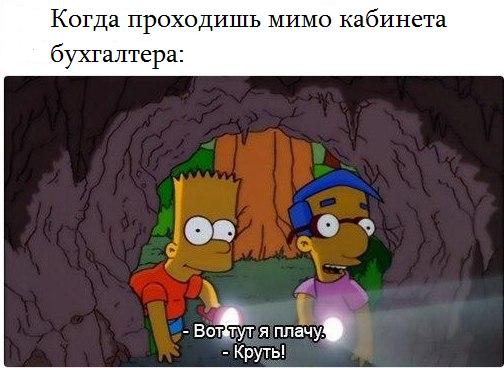 Жиза)