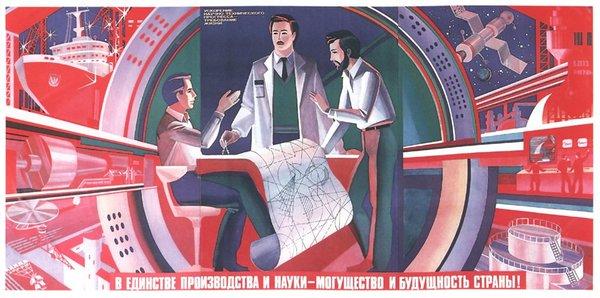 Первая в истории СССР атомная бомба