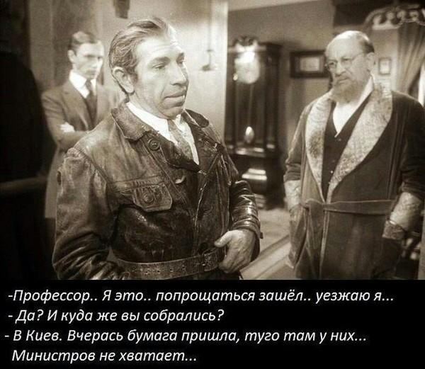 Немного о министрах на Украине.