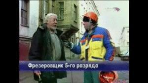 Удар фрезеровщика 5-го разряда Прикол, Фрезеровщик, Удар, Гифка