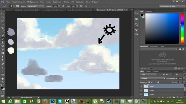 Полдень. XtDr, рисунок, облака, мазня, Небо, День, поле, Photoshop, длиннопост
