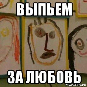 Дети рисуют мам, вот что получается
