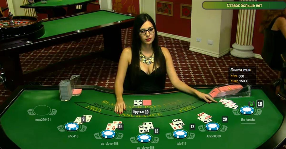 kazino-ne-dayut-uyti-s-viigrishem