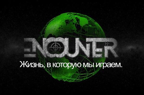 Пикабу! выручай! Челябинск, кто желает поквестить? (encounter) Челябинск, Encounter, Квест, Машина, Азарт