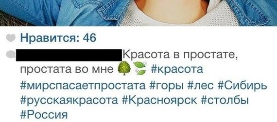 Как думаете, с русским языком у нее проблема или с биологией?