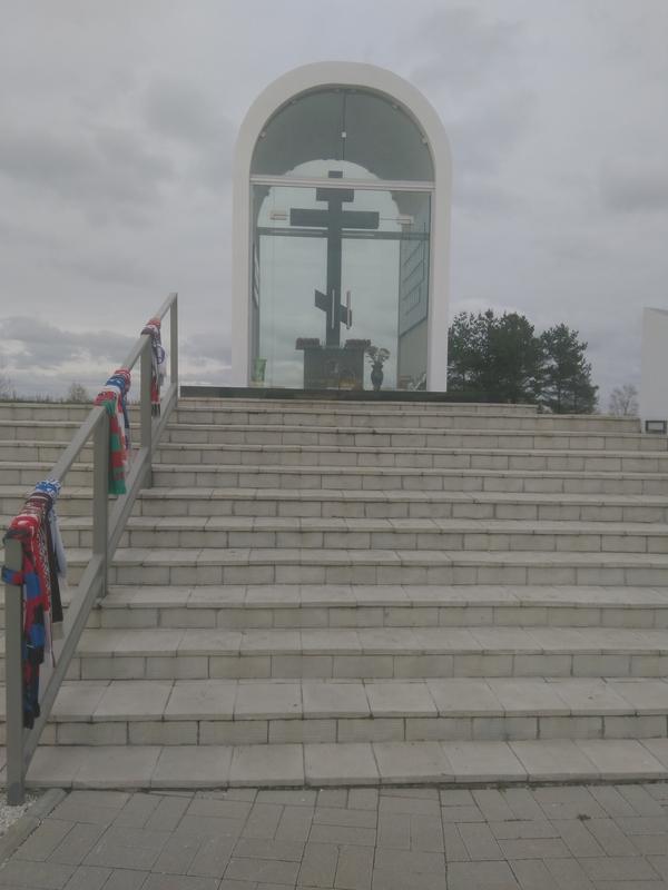 Мемориал на месте крушения самолёта Хоккей, Моё, ХК Локомотив, Длиннопост