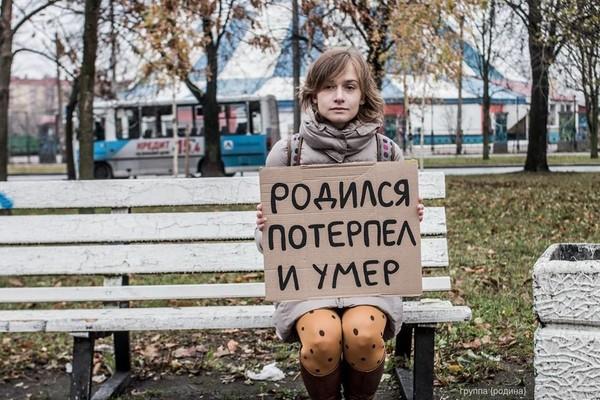 http://cs8.pikabu.ru/post_img/2016/11/01/7/1477999855190467807.jpg