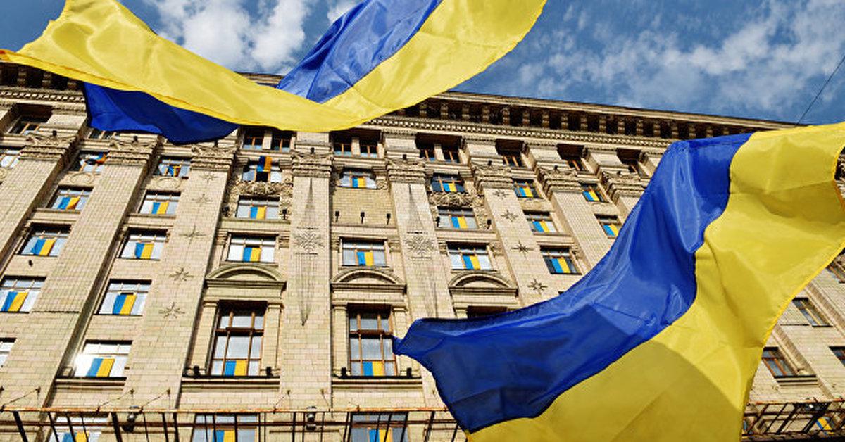 ukraine - HD1920×1280