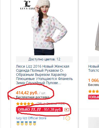 Горячие скидки на али))