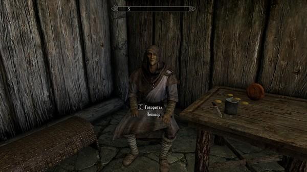 Недоверчивый Неласар Skyrim, The Elder Scrolls, Геймеры